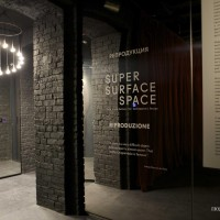 RIPRODUZIONE @ Super Surface Space – Moscow